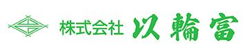 氷感 - 株式会社氷感